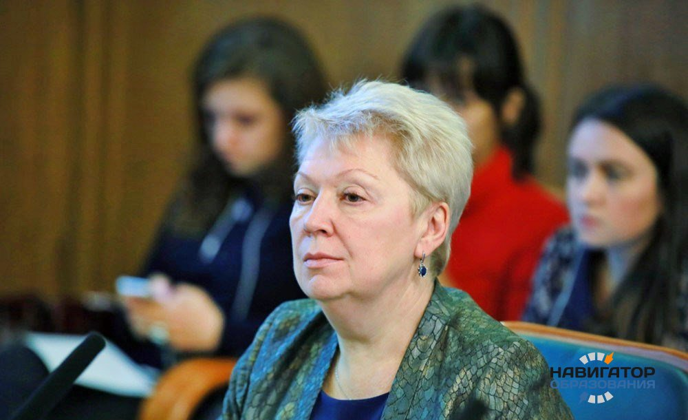 Ольга Васильева рассказала о промежуточных итогах приоритетных проектов в образовании