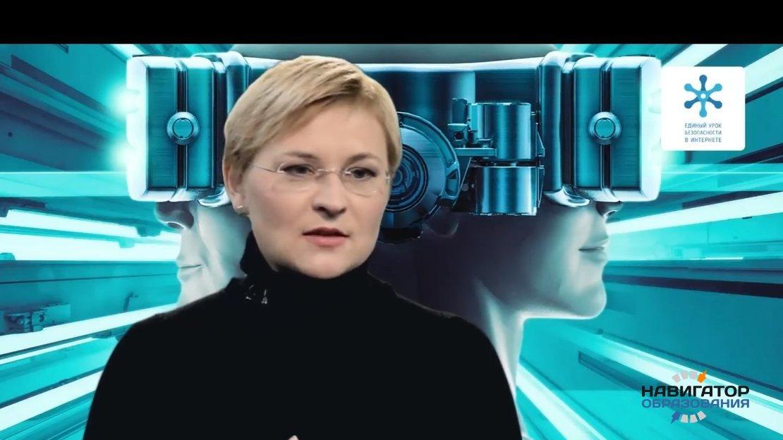 Сегодня в российских школах прошёл Единый урок кибербезопасности