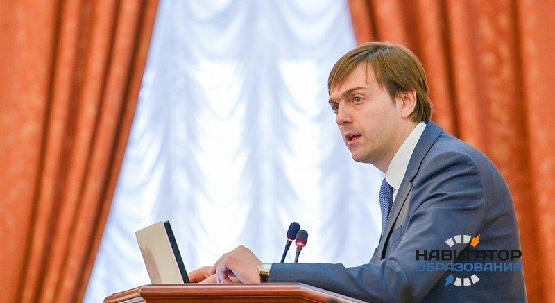 Сергей Кравцов требует ввести обязательную экспертизу учебных пособий для вузов