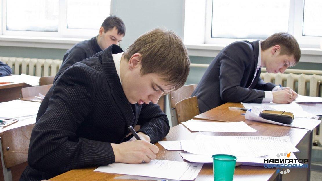 В Минобрнауки России проведут анализ количества участников школьных олимпиад