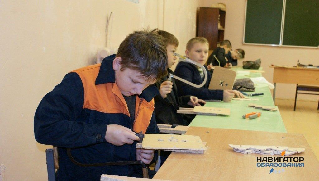 В Совфеде выступили за обязательные уроки труда в школах