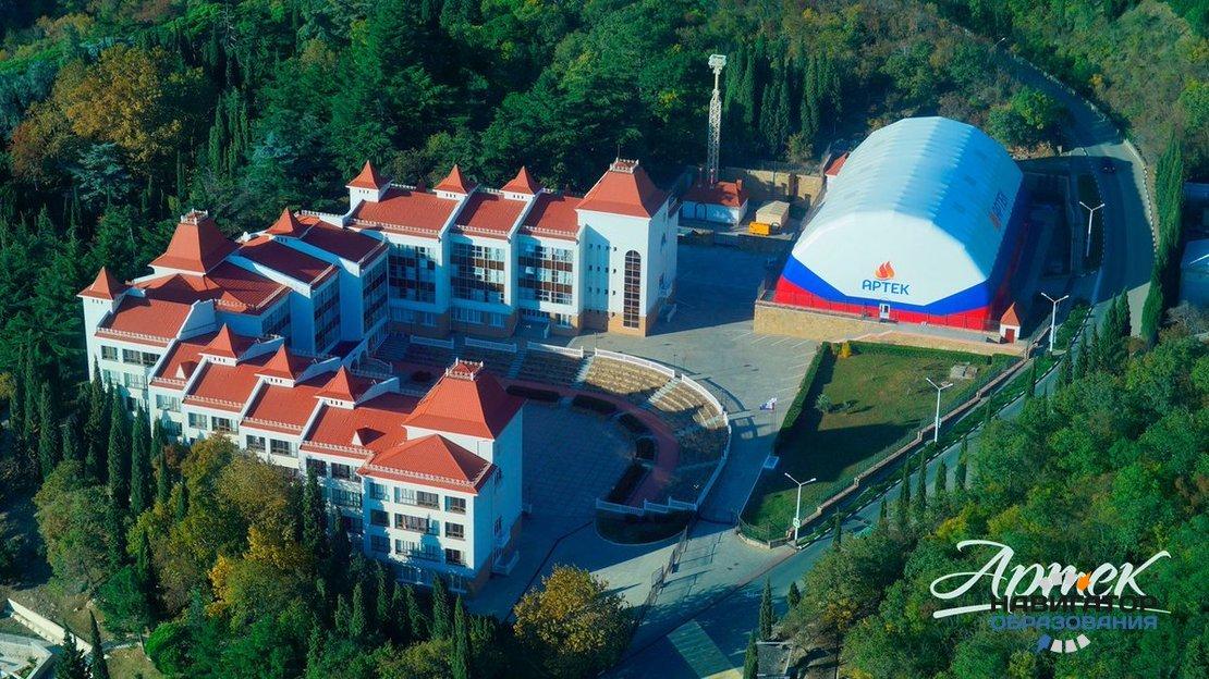 Всероссийский образовательный конкурс начался в МДЦ «Артек»