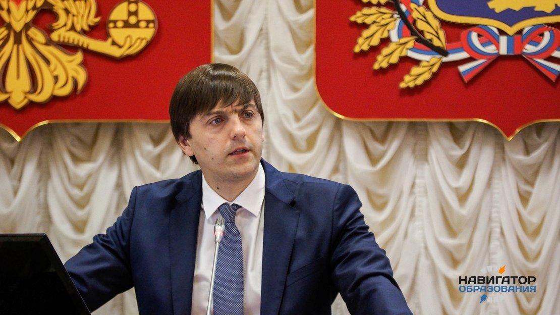 Рособрнадзор оценил профессиональную подготовку преподавателей по экономическим и юридическим специальностям