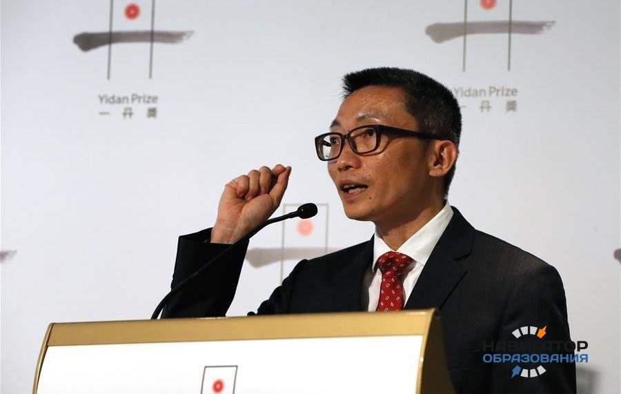 В Гонконге состоялось награждение лауреатов первой премии в области образования Yidan Prize