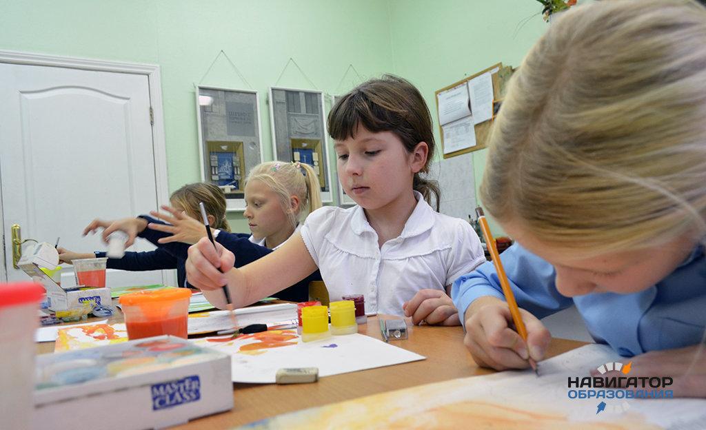 В России появятся сертификаты на допобразование для малообеспеченных семей