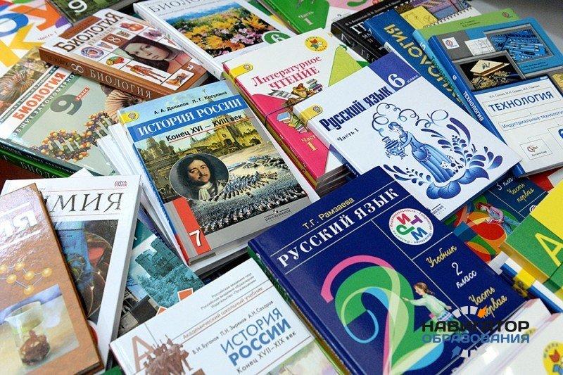 Глава Минобрнауки РФ раскритиковала содержание и иллюстрации современных учебников