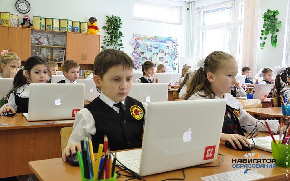 20 лучших столичных школ получат по 30 миллионов рублей