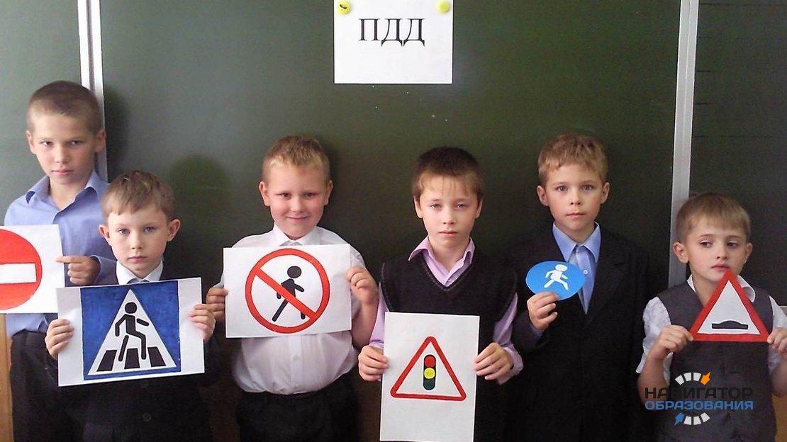 Ольга Васильева поддержала изучение ППД в школах