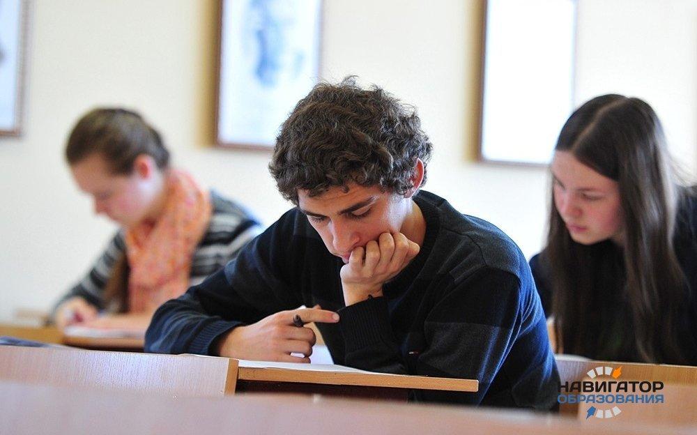 Рособрнадзор огласил результаты исследования качества образования по химии и биологии