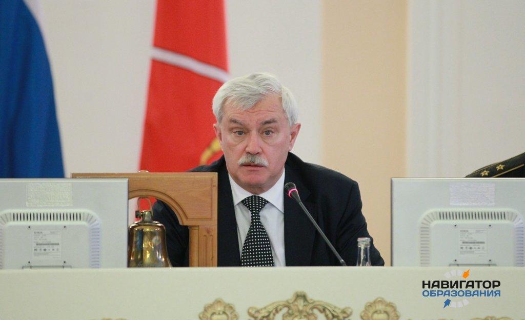 3 миллиона рублей для «Учителя года России»