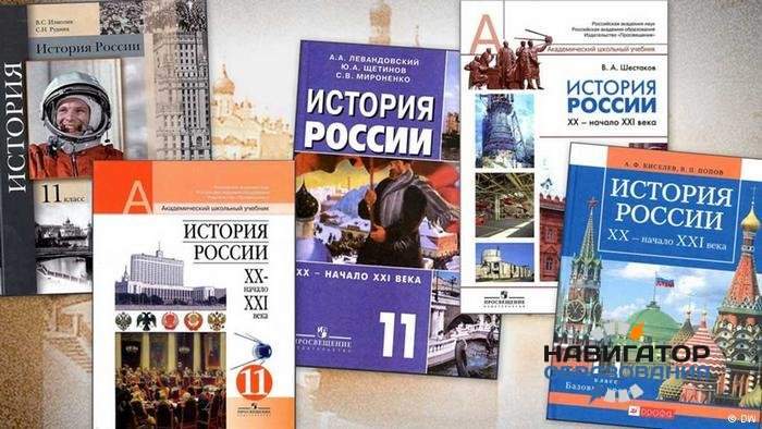 О. Васильева предлагает расширить школьный курс истории России в старших классах