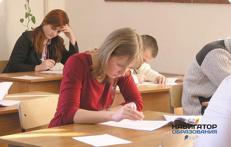 Стартовал региональный этап всероссийской олимпиады школьников. Расписание