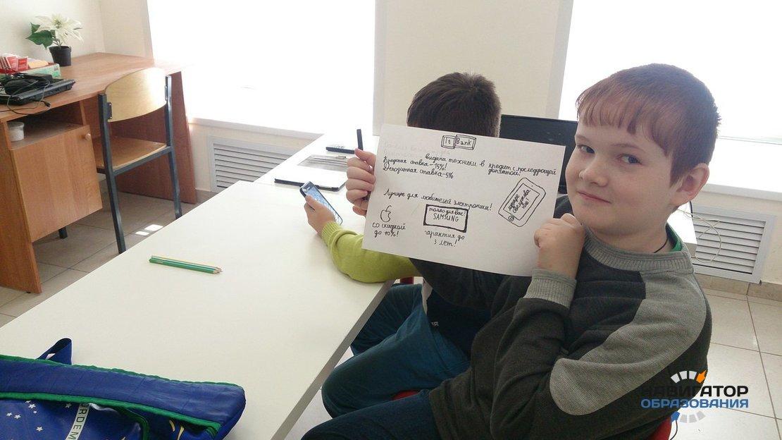 ВЦИОМ провел исследование финансовой грамотности школьников