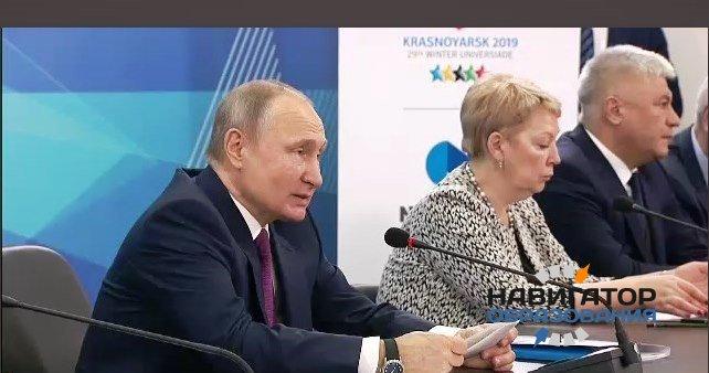 О. Васильева попросила президента выделить дополнительные средства на подготовку к Универсиаде