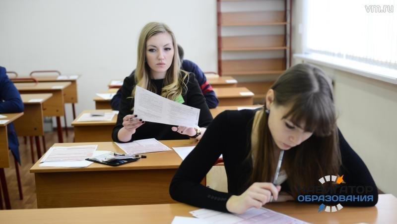 На рассмотрение нижней палате парламента РФ будет внесён проект закона об отмене ЕГЭ