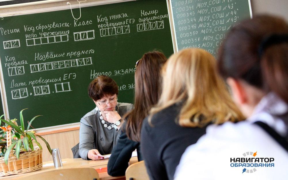 В Минобрнауки предлагают не отменить ЕГЭ, а дополнить механизмом учёта индивидуальных особенностей детей