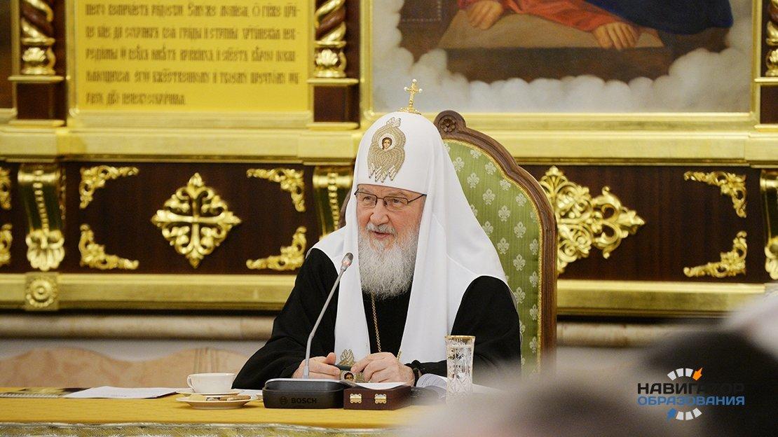 Патриарх Кирилл ратует за повышение качества образования в СКФО и доступность бумажных книг для всех школьников страны