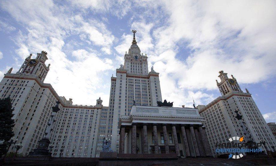 Рейтинг Round University Ranking пополнился десятью российскими вузами