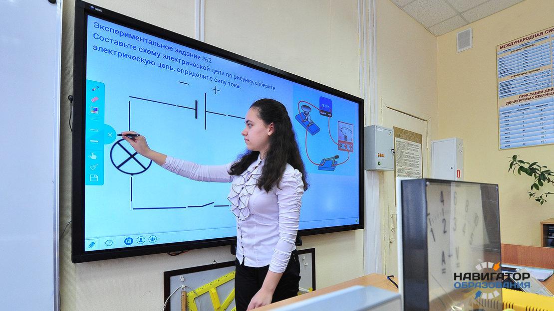 В АСИ призывают разрабатывать стратегию развития образования с учётом цифровых технологий