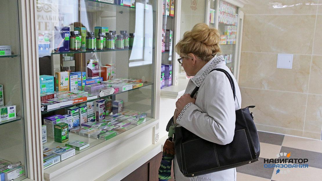 Что делает провизор в аптеке