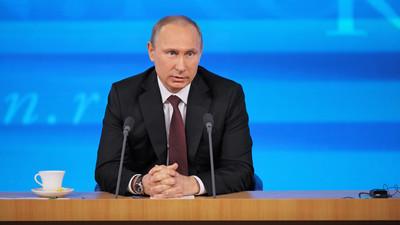 Президент России побывал на форуме «Территория смыслов на Клязьме»