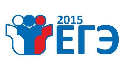 Более 1100 грубых нарушений было замечено на ЕГЭ-2015