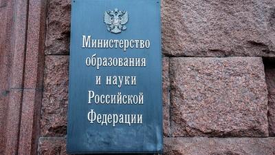 Минобразования РФ организует «Центр защиты прав и интересов детей»
