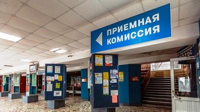 В. Бурматов назвал текущую приёмную кампанию провалом Минобрнауки