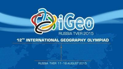 Российская сборная привезла три медали с Международной географической олимпиады