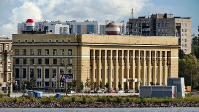 Минобрнауки РФ объявило об объединении ещё двух вузов