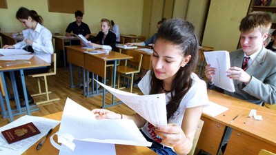 В Москве начал работу первый российский центр диагностики знаний школьников