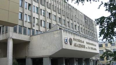 У Минобрнауки РФ появится базовый экономический вуз