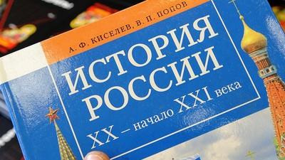 Учебник по истории для 11-ого класса собираются разделить на два уровня