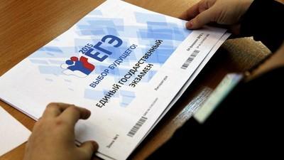 Свыше 30 тысяч выпускников школ собираются участвовать в осенних ЕГЭ