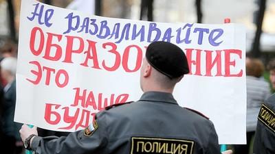 «Золотой кол» для чиновников и серия акций протеста профсоюзов