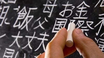 В Рособрнадзоре определились с датой апробации ЕГЭ по китайскому языку