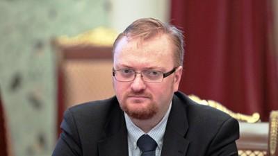 В. Милонов намерен начать сбор подписей за отмену в школах занятий по субботам