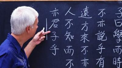 ЕГЭ по китайскому языку: списать сложно
