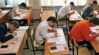 В Госдуме призвали не оценивать профессионализм учителей по результатам ЕГЭ