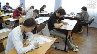 В Рособрнадзоре ужесточат методы контроля ЕГЭ в регионах
