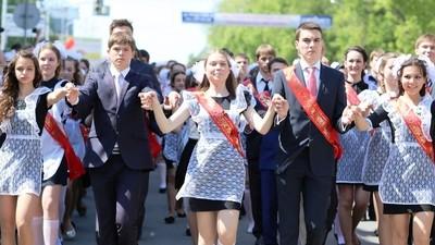 Мэр Москвы подписал порядок организации выпускных вечеров на следующий год