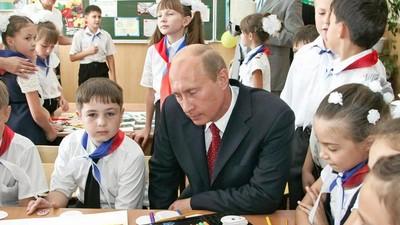 Президент РФ учредил новую организацию для школь ников
