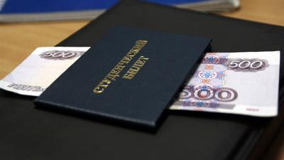 «Единая Россия» обещает изыскать деньги для индексации стипендий нуждающимся студентам