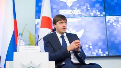 В России появился Федеральный институт оценки качества образования