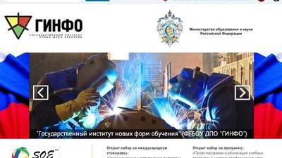 В Минобрнауки РФ разработали программы для СПО на основе методик WorldSkills