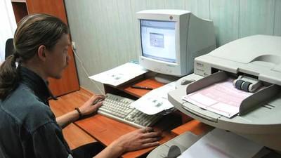 Рособрнадзор максимально расширит практику сканирования материалов Единого госэкзамена в ППЭ