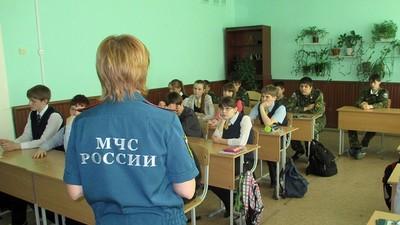 Павел Астахов призвал усовершенствовать школьную программу по ОБЖ