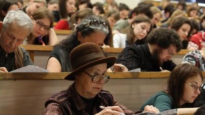 Предварительные итоги Всероссийского диктанта по географии показали низкий уровень знаний его участников