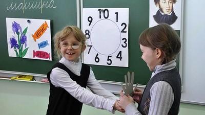 В Минобрнауки сформируют федеральный список коррекционных школ с функцией учебно-методических центров