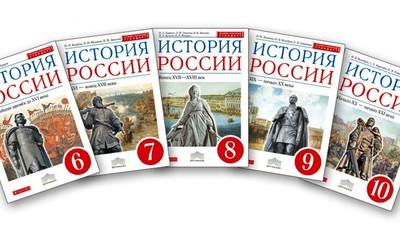 Директора столичных школ подвергли критике учебники по истории